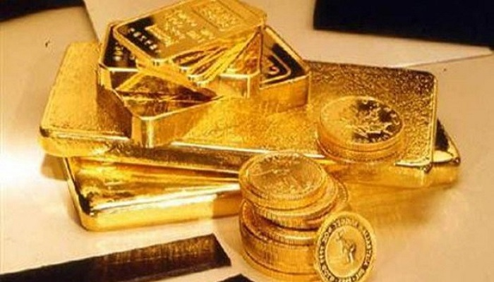 Gold Bullion from Africa